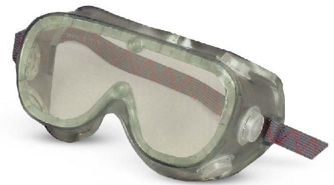 UVG-50紫外防护眼镜